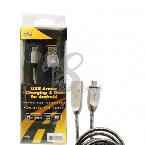 MOBILE KIOSK ARMOUR CABLE 5 PINS